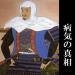 大谷吉継の病気の真相は?石田三成とはどんな関係だったのだろう?